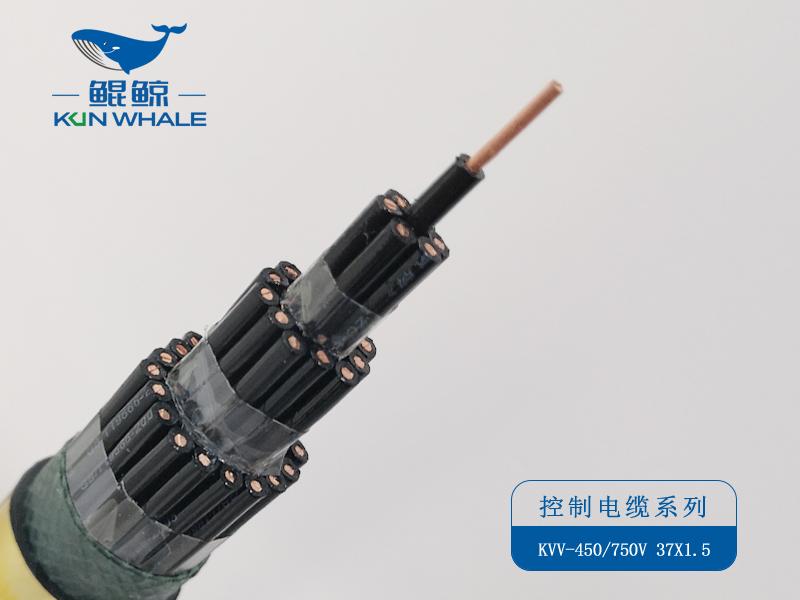 KVV-450/750V 37x1.5 河南多芯低压控制电缆厂家