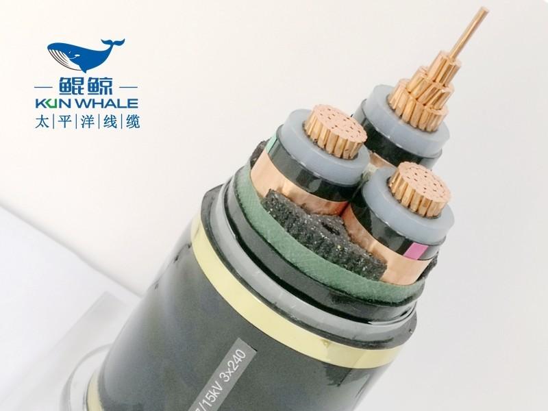 高压绝缘电力电缆
