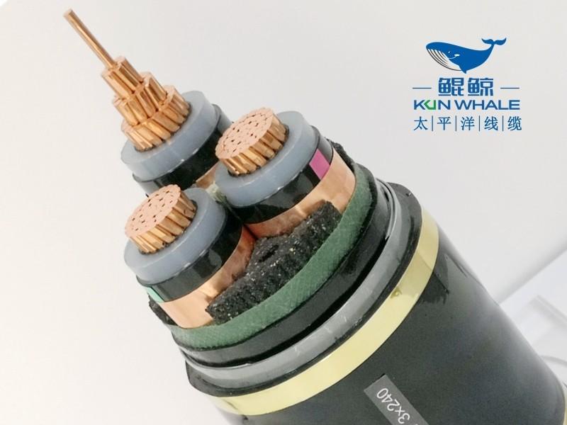 郑州电缆厂供yjv22-8.7/15kV-3x240