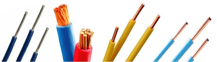 WDZ-BYJ电线6平方铜线价格 低烟无卤阻燃电线 家装电线