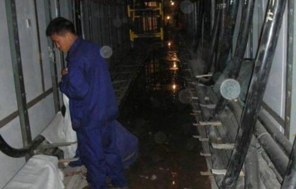 电缆沟漏水