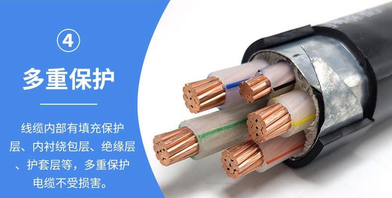 4x25铜芯电缆价格