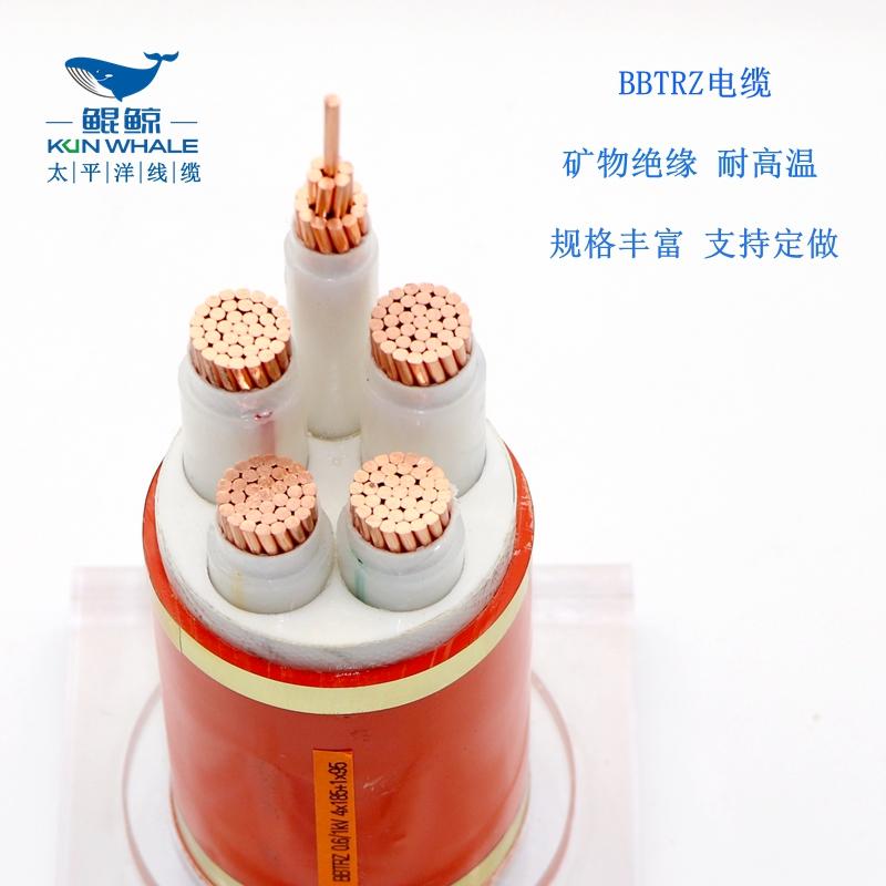 bbtrz防火电缆