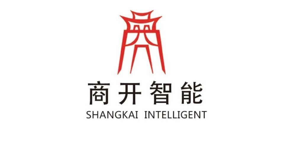 竞博电竞下载竞博JBOapp下载客户案例-河南商开智能科技股份有限公司