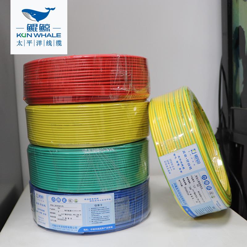 家用布电线颜色代表什么线_LH