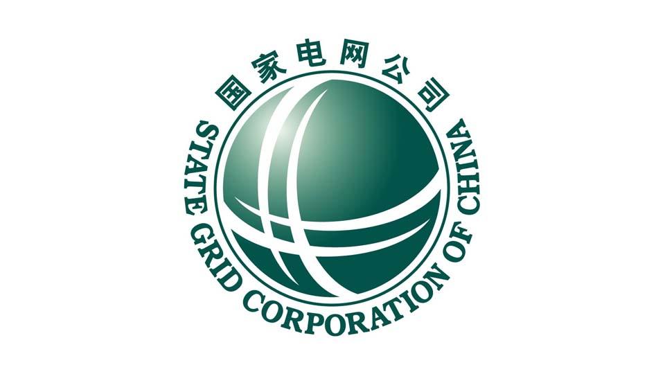 太平洋线缆客户案例-河南省国家电网有限公司