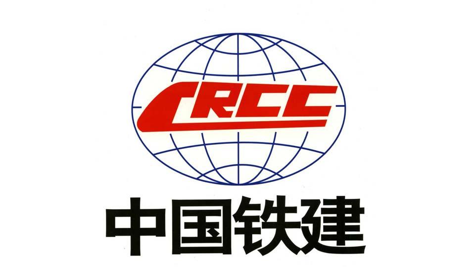太平洋线缆客户案例-中铁十八局集团有限公司