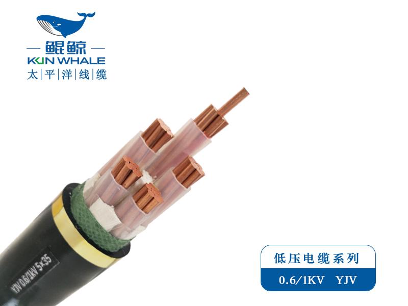 WDZN-YJY低烟无卤电缆