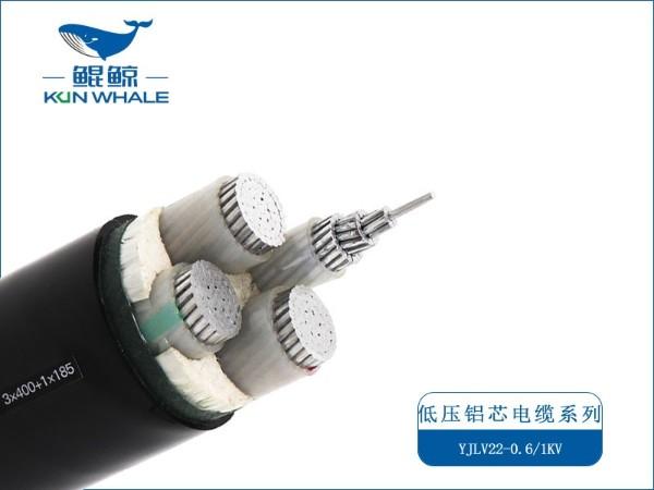 ZC-YJLV 0.6/1KV  铝芯低压电力电缆价格-郑州电缆厂