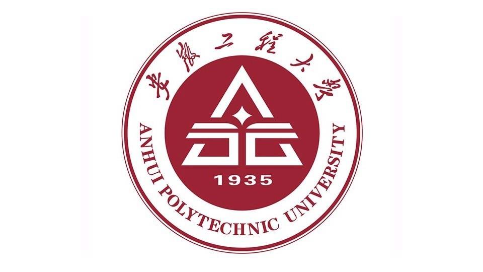 太平洋线缆客户案例-安徽工程大学