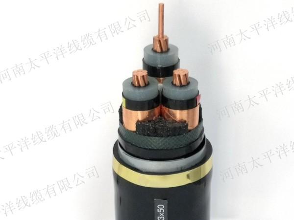 YJV22 3×50平方铜芯高压电缆