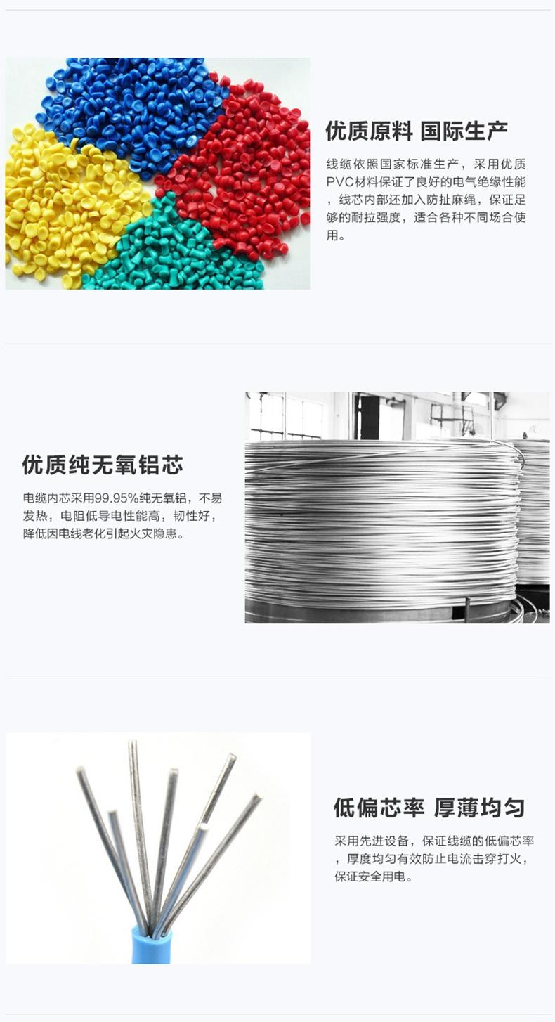 铝芯低压电力电缆