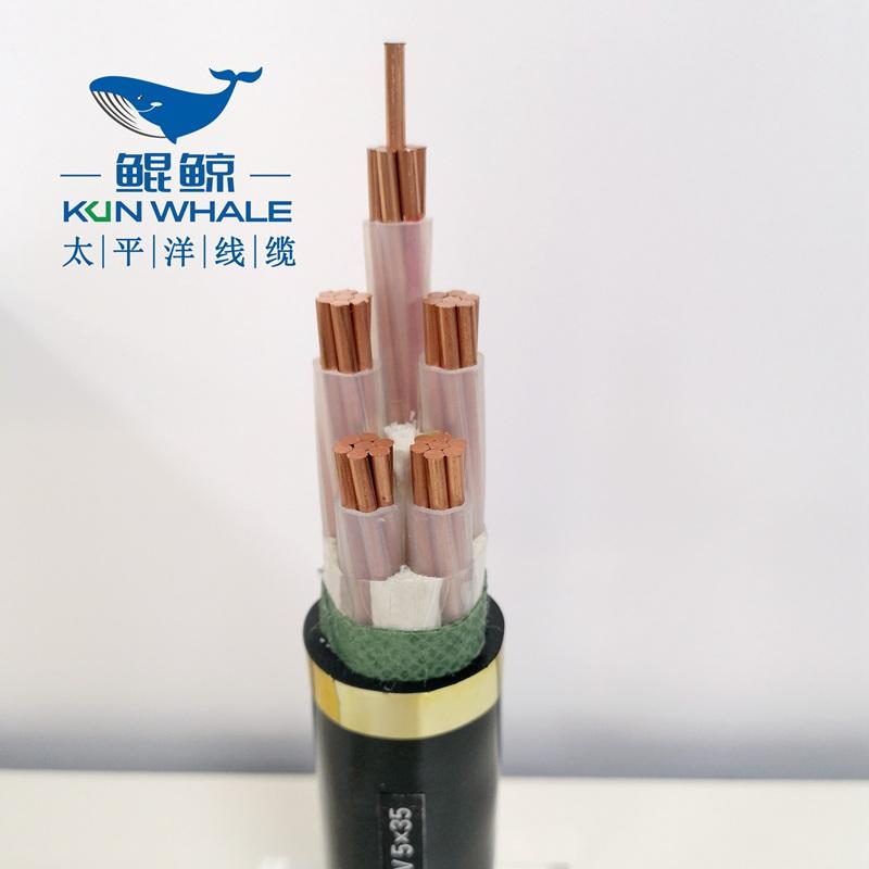 35平方低压电力电缆