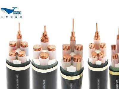 阻燃电力电缆 阻燃电力电缆厂家 阻燃电力电缆价格
