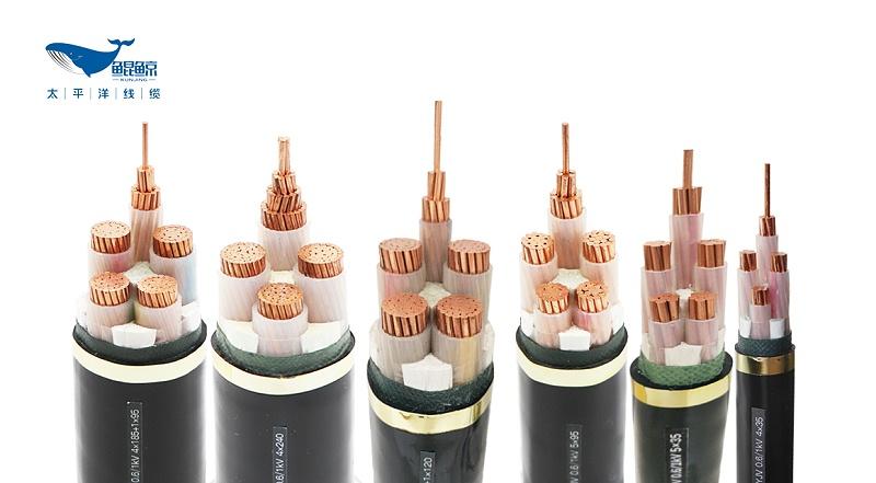 低压电力电缆型号规格