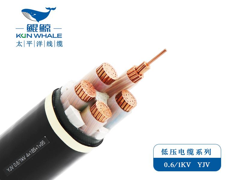 铜芯低压电缆YJV 0.6 1KV 4x185+1x95