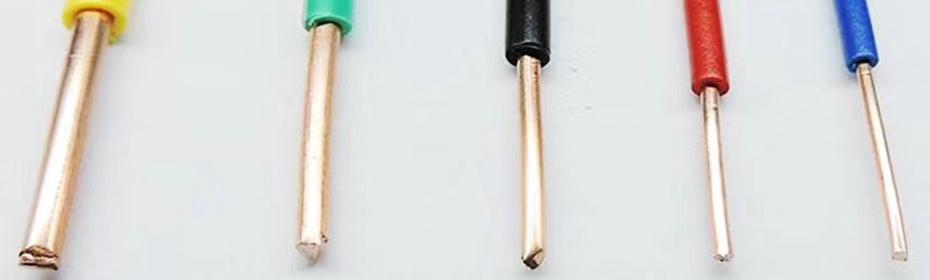 低烟无卤耐火电线wdznbyj-4平方铜芯电线