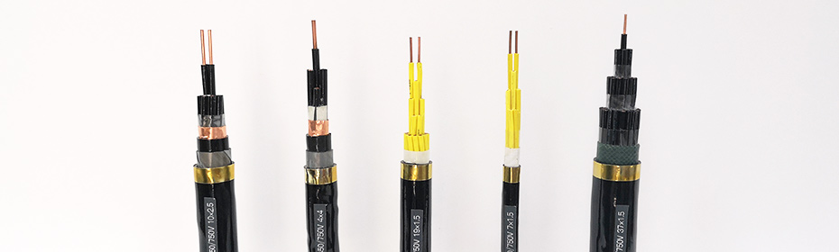 控制电缆价格KVV4*2.5