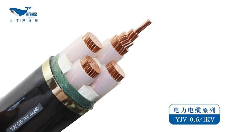 国标阻燃低压电力电缆240平方铜电缆价格