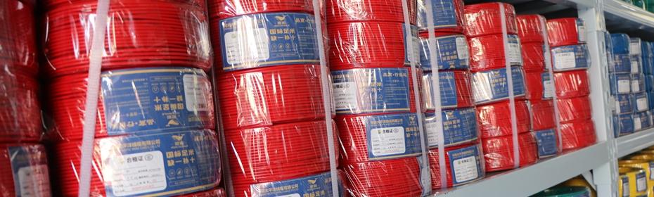 6平方电线 6平方电线价格 6平方电线厂家-太平洋线缆