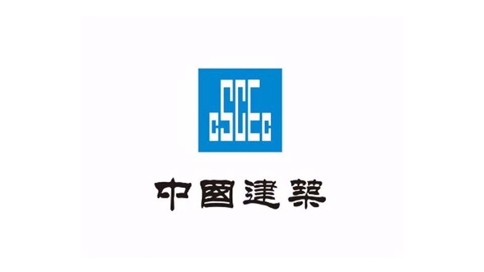 太平洋线缆合作客户-中国建筑第二工程局有限公司四公司