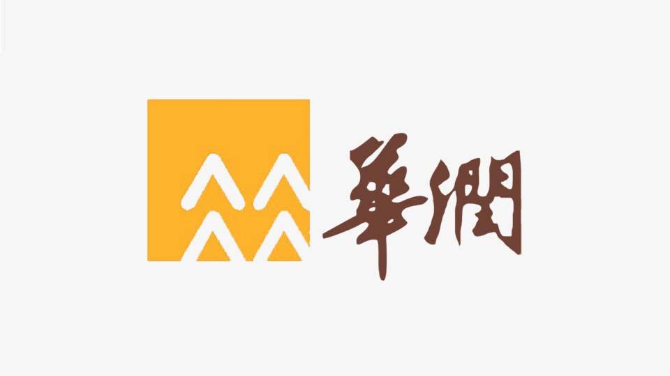 竞博电竞下载竞博JBOapp下载客户案例-华润集团