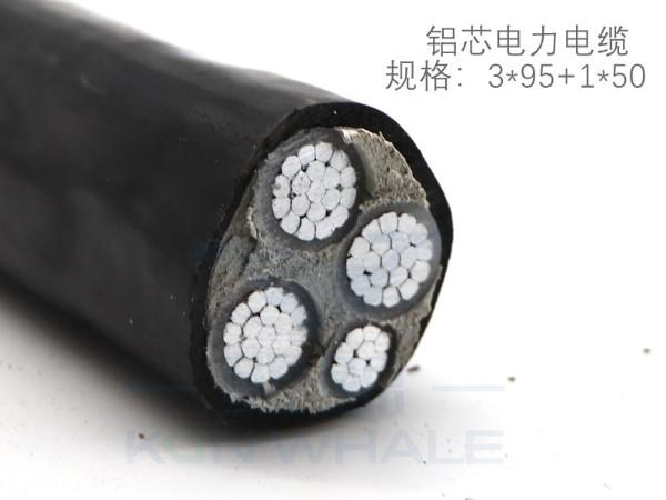 交联电力电缆3*95+1*50价格