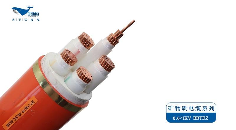BBTRZ柔性矿物绝缘电缆产品介绍
