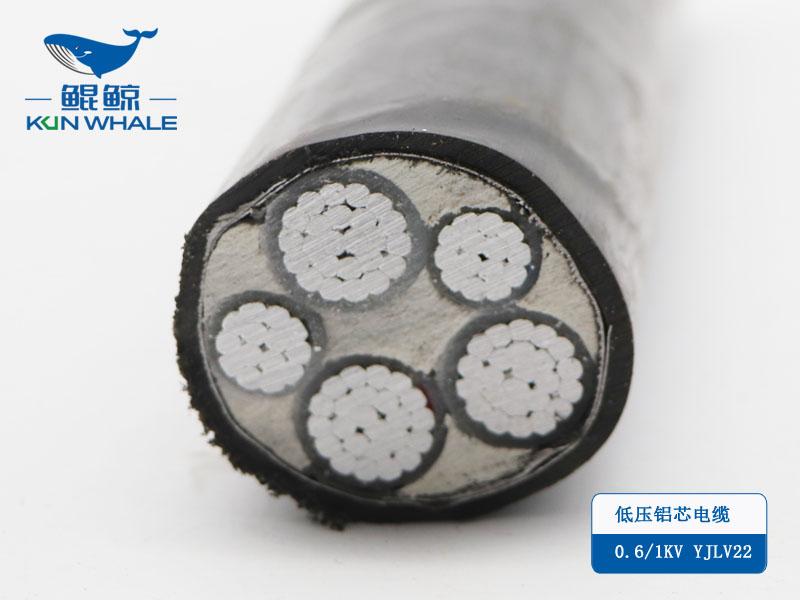 YJLV22-3X120+2X70低压电力电缆