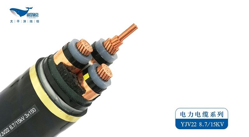 电线电缆国家标准