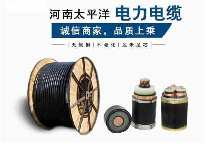 电力电缆品牌 电力电缆厂家直销
