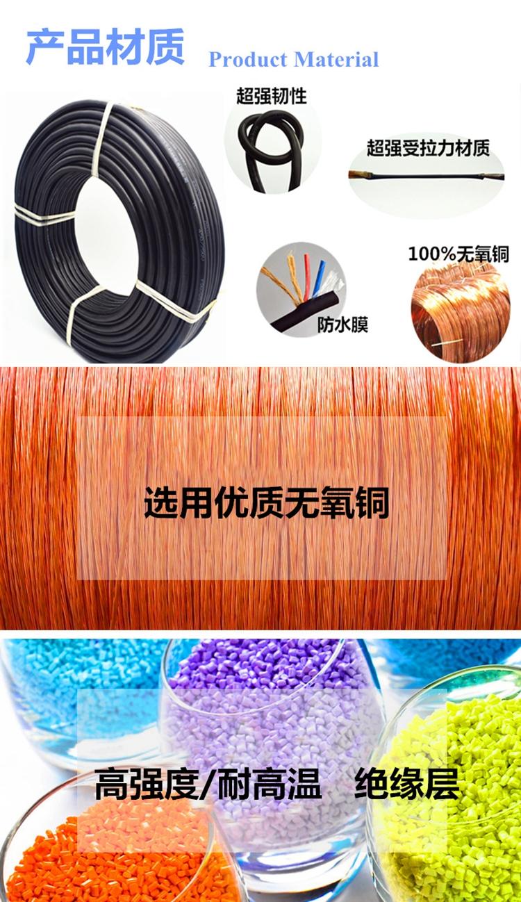 橡套电缆的用途