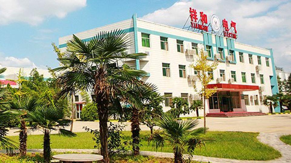 郑州祥和电力建筑安装工程有限公司-太平洋线缆客户案例