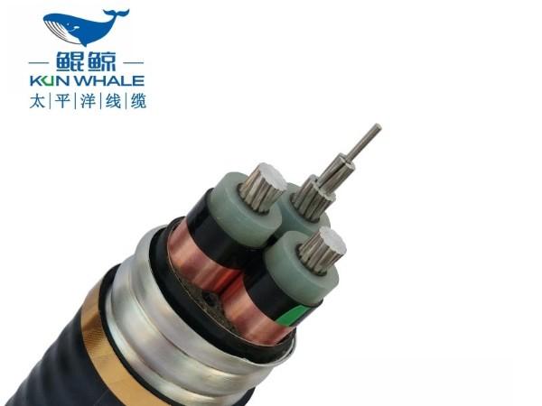 0.6/1kV配电用铝合金电力电缆