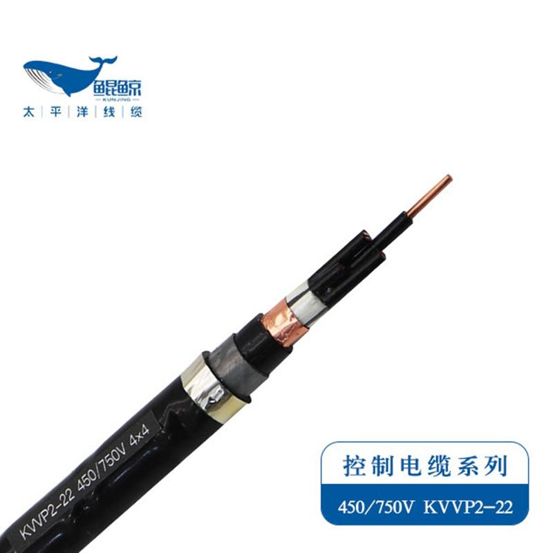 kvvp2-22是什么电缆
