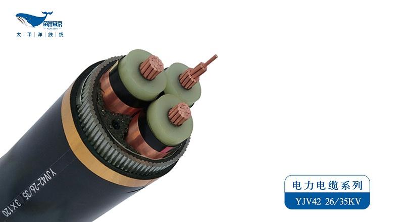电线电缆厂家为您讲解电力电缆发热原因及解决方法