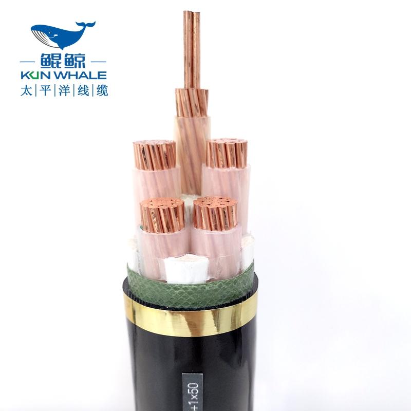 低压电缆yjv-1kv-4x95+1x50