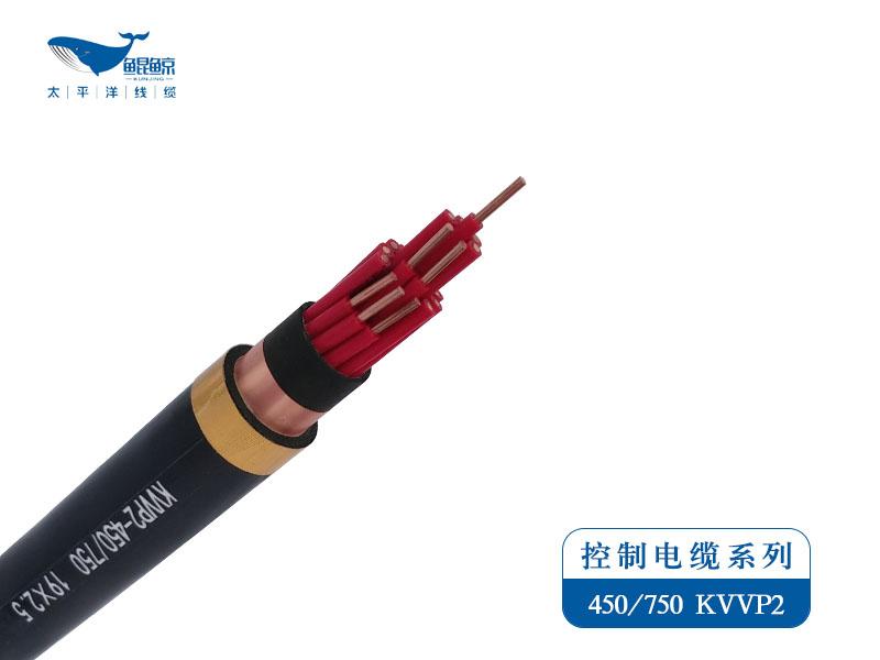 RVV/KVVR 450/750V 控制软电缆
