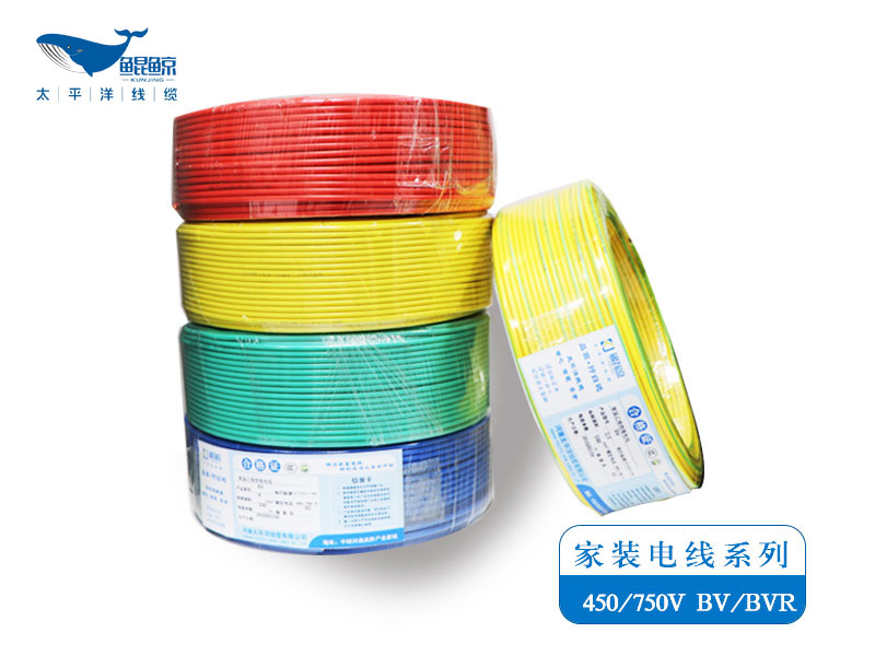 wdznbyj-4平方铜芯电线