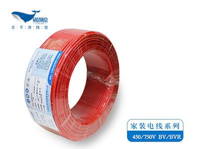 ZR-BV/ZR-BVR/NH-BV/WDZ-BYJ/WDZN-BYJ家装电线布电线系列