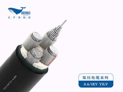 ZC-YJLV 0.6/1KV  铝芯低压电力电缆