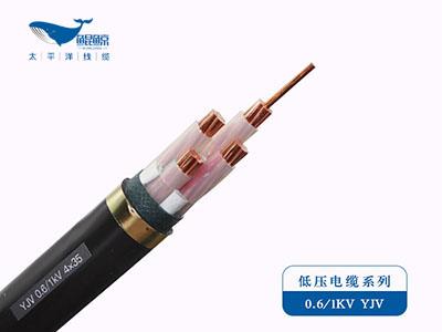 ZC-YJV 0.6/1KV  铜芯低压电力电缆