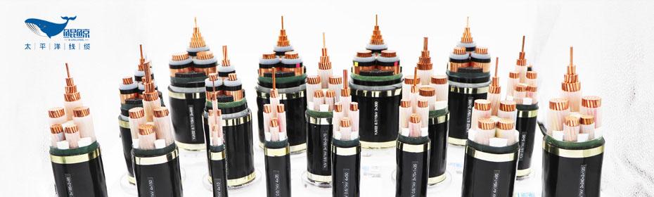 低压电力电缆,低压电缆