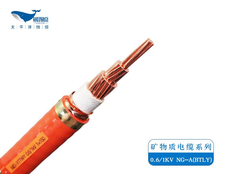 柔性矿物质防火电缆YTTW