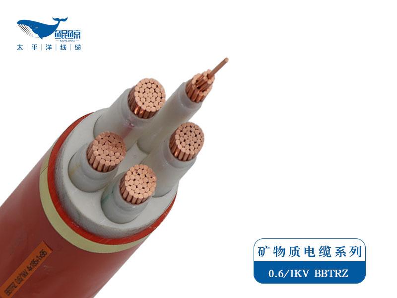 柔性矿物质防火电缆BBTRZ(Q)