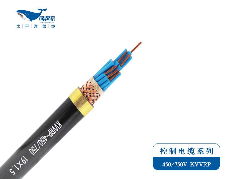 控制电缆规格型号