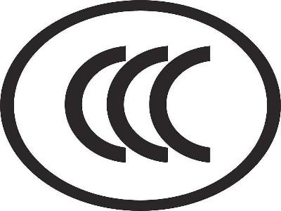 电缆需要3C认证吗?