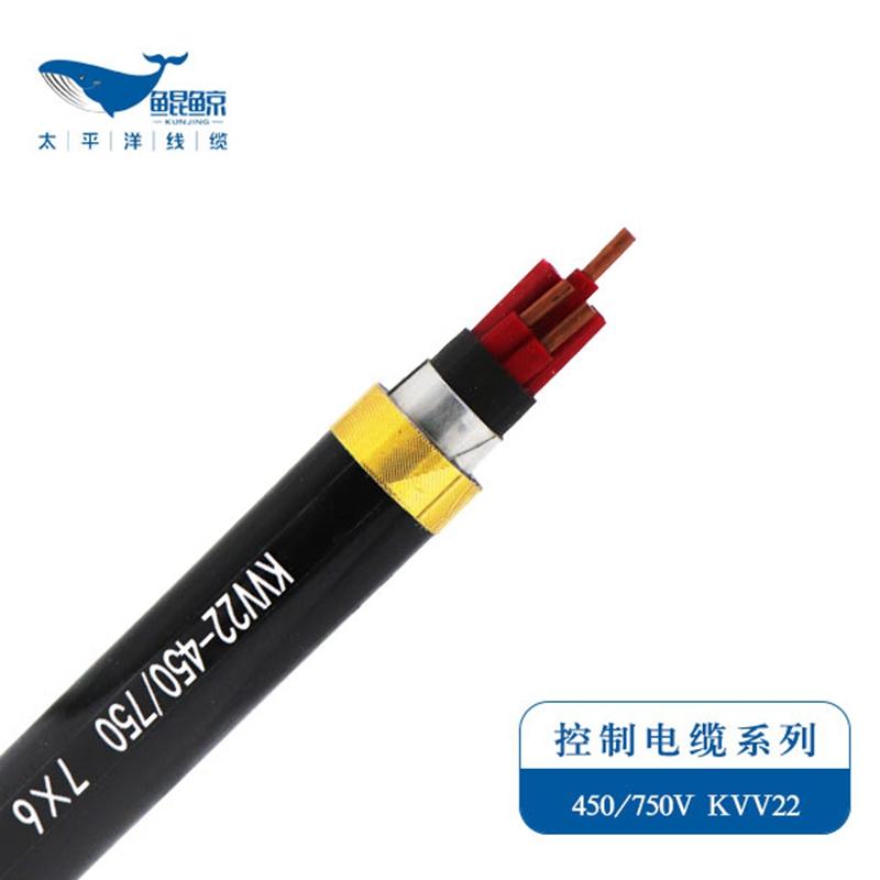 控制电缆和屏蔽电缆的区别
