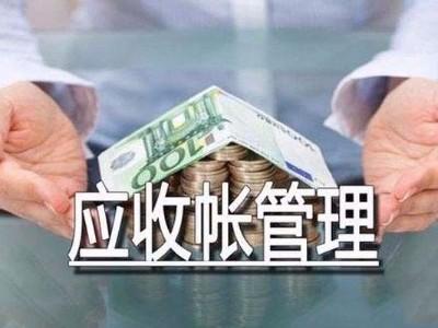 电缆企业应收账款及应收票据管理存在的问题