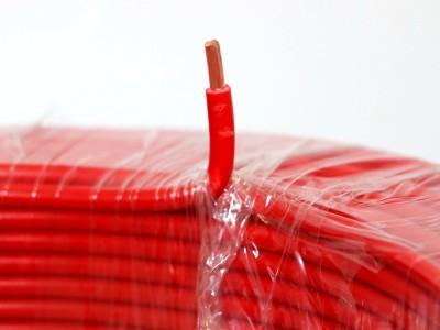 单芯电缆线厂家